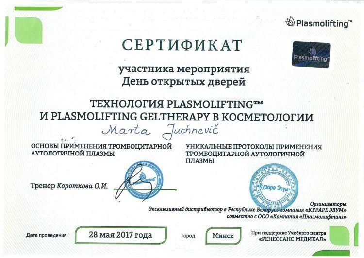 Lazerine klinika